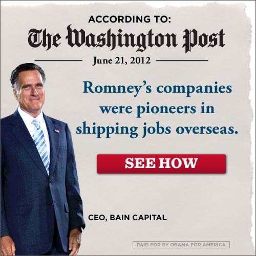 8742 Atile 500x500 Romney and His Record